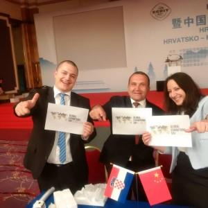 Promocija #GED16 na Hrvatsko – kineskom poslovnom forumu u Zagrebu, s desna na lijevo: Jelena Dumičić (HGK), Berislav Čižmek (CBBS) and Ante Perica (HGK)